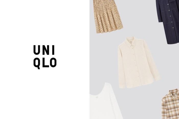 UNIQLO 雙 11 優惠:超熱銷 U 系列、大師聯乘單品通通降價!