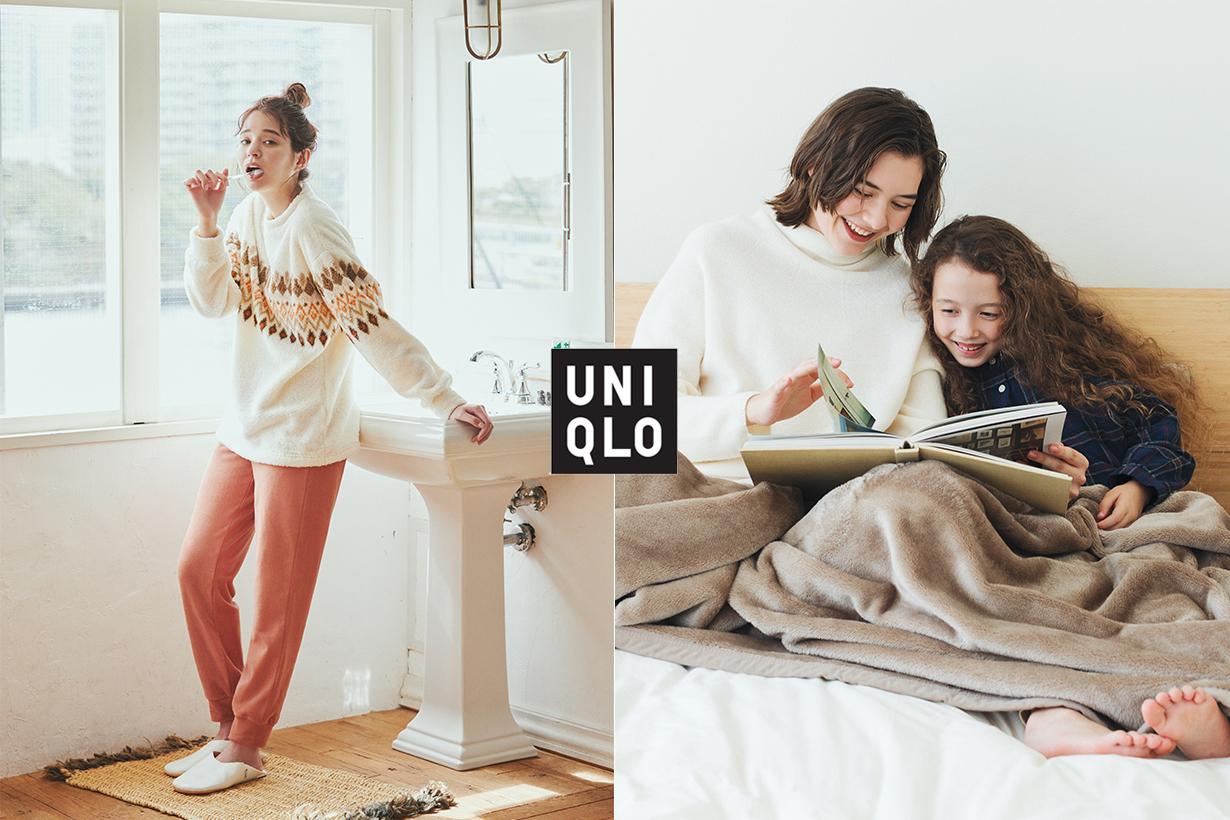 UNIQLO Hong Kong & Macau Sale 2020