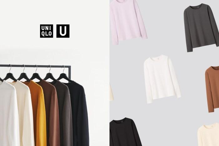 台灣正式上架:UNIQLO U 的發熱衣,單穿也不怕像衛生衣!