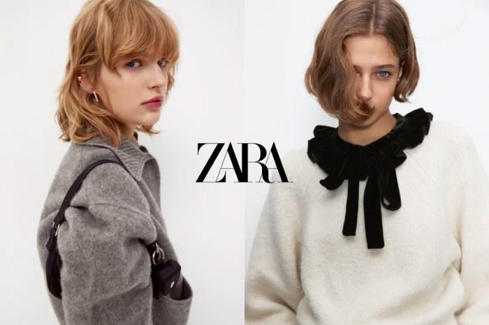 又到了穿針織衫的季節!逛 Zara 必留意這 4 大流行款