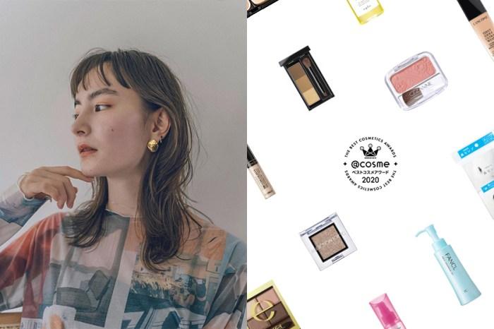 Cosme 評選 2020 殿堂級人氣榜單公開:不買會後悔的 11 樣彩妝、保養品!