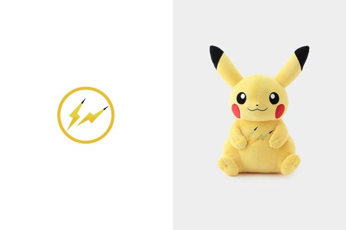 閃電皮卡丘玩偶終於登場!fragment design 與 Pokémon 再次合作開設限定店鋪!