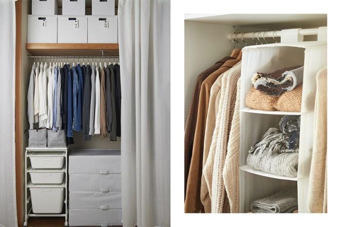 收納衣服小技巧:IKEA 就能入手的實用好物,在年末時刻整理好你的衣櫥吧!