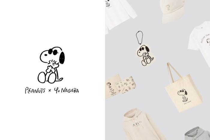 插畫線條的療癒 Snoopy 再次現身:Uniqlo UT 聯名 Yu Nagaba 系列單品一次看!