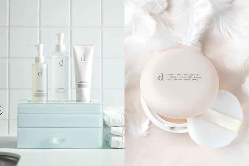 d program Shiseido Skincare Brand for Sensitive Skin