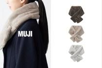 引起日本網民關注:MUJI 這款毛絨圍巾簡約又保暖,一上架迅速售完!
