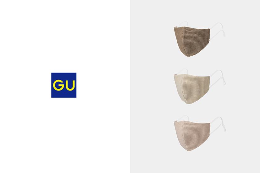 GU Fashion Mask Japanese Girl