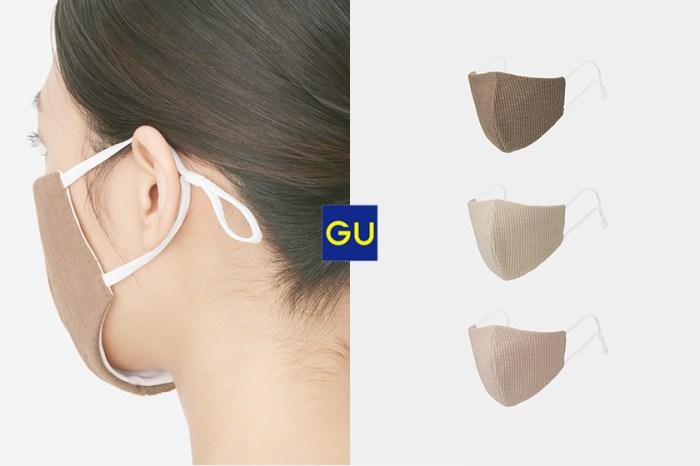 日本女生之間的人氣單品:GU 壓紋設計口罩,質感滿分還能調整長度!