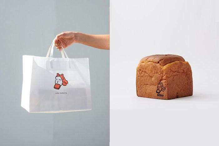 吃了會微笑的生吐司!niko bakery 限定推出「黃金吐司」讓人想一口接一口!