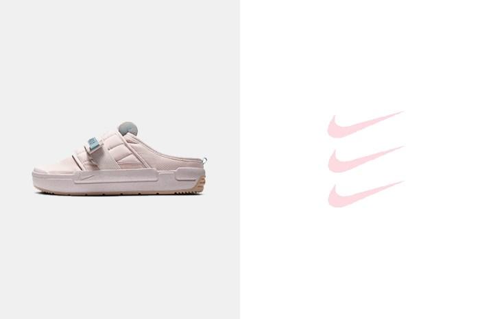 兼具舒適與時髦感,Nike 為這雙一上架就人氣爆增的 Mule 拖鞋推出粉嫩配色!