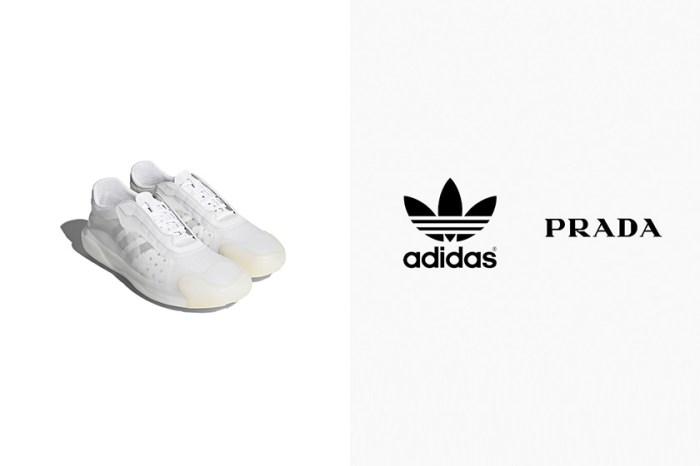 下一波來了:adidas for Prada 最新聯乘波鞋,發售日期正式公開!