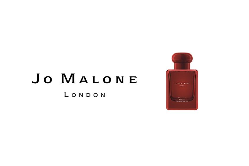 Jo Malone London Scarlet Poppy new perfumes 2020