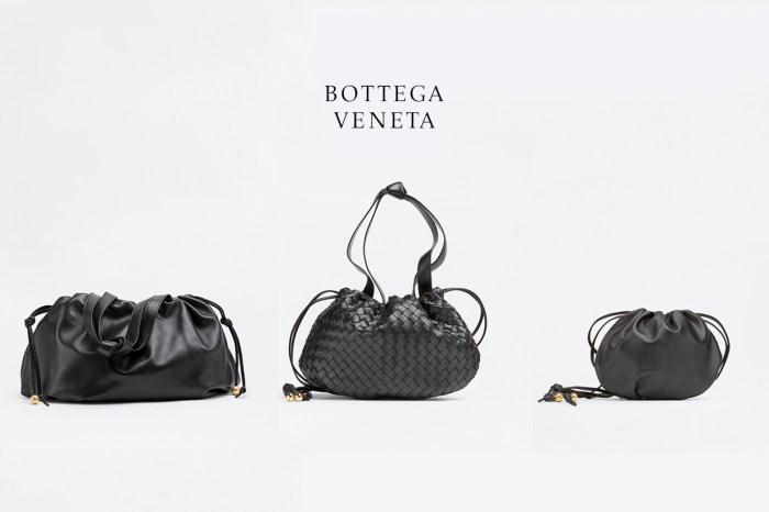 差點被遺忘:Bottega Veneta 的燈泡手袋,3 個尺寸各有人愛!