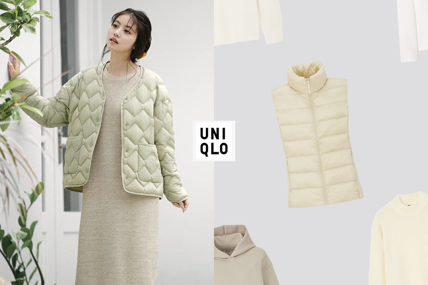 uniqlo taiwan on sale discount Japan collection