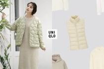 今年最後一次折扣:UNIQLO 日本熱銷單品+早春系列直接打 5 折!