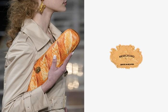 社群發酵:Moschino 法國長棍麵「包」,售價曝光引起熱烈討論!