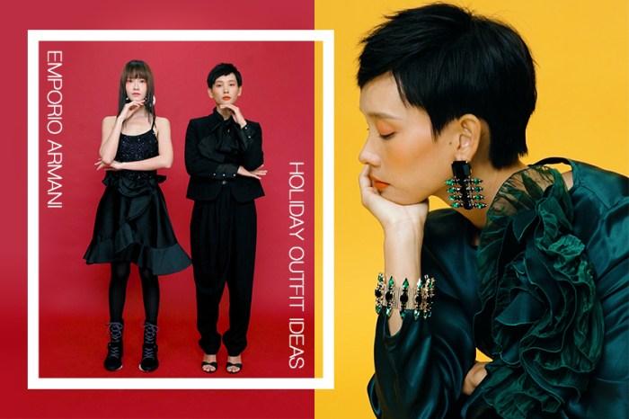時尚女生的佳節造型提案,為你的 12 月帶來滿滿穿搭靈感!