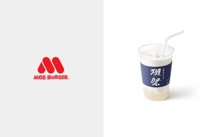竟與獺祭 DASSAI 合作?日本 MOS Burger 推出 0% 「米麴甘酒」奶昔!