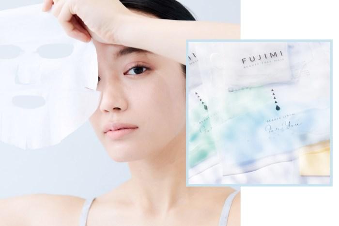 全日本首創!這款面膜能夠針對你皮膚所需,制訂你專屬的美容成分!