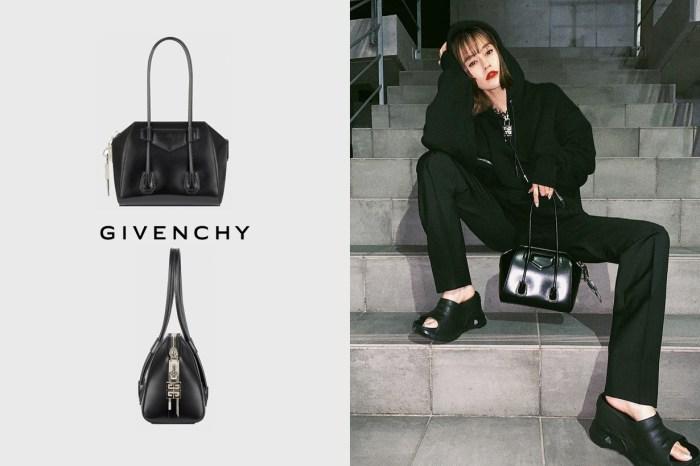 優雅個性:Givenchy 新總監首批手袋來襲,經典波士頓包 Antigona 2.0 版本!