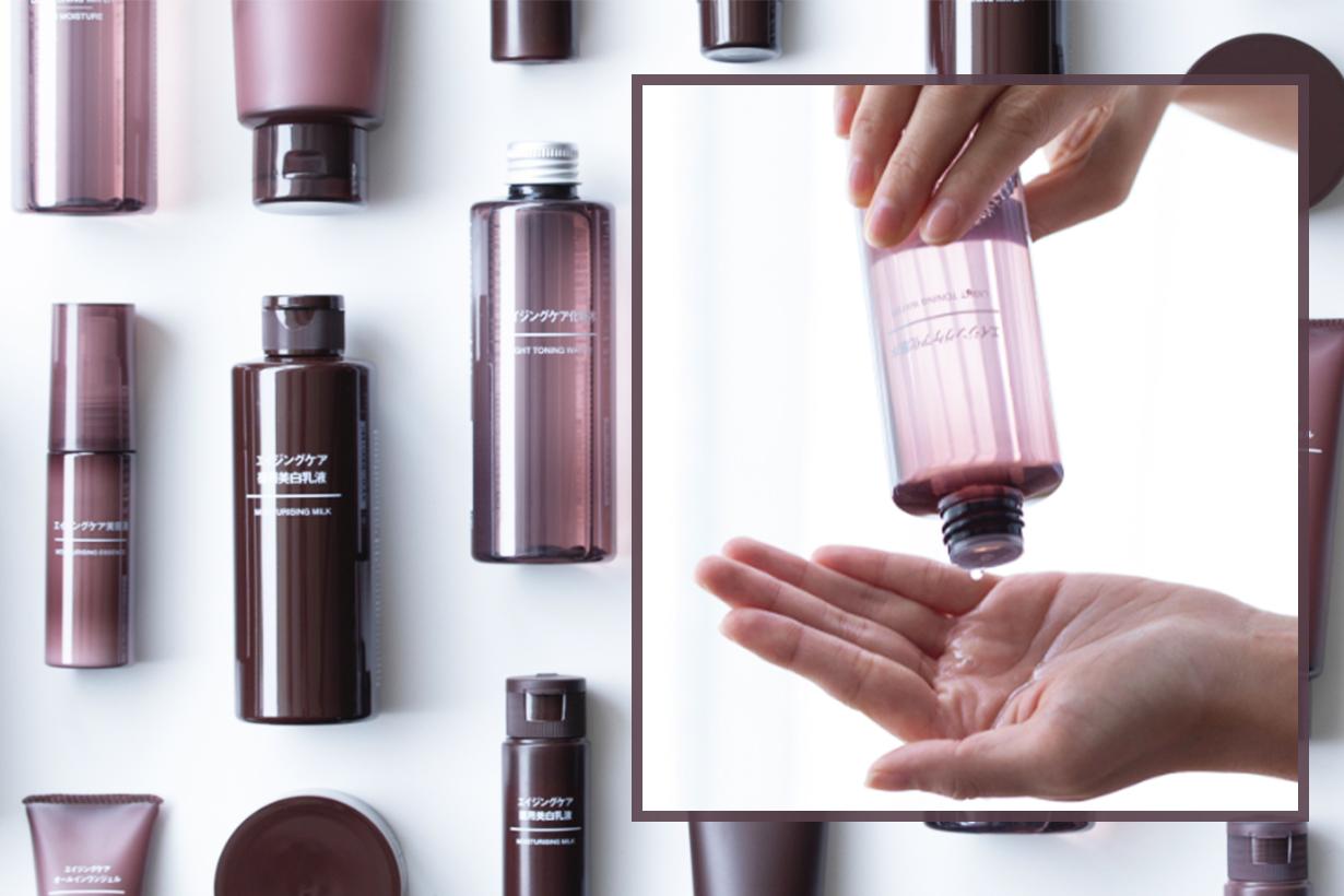 Japan Muji Anti Aging Series Firmness Whitening Moisturizing Toner Emulsion Lotion Essence Serum Cream Japanese Skincare
