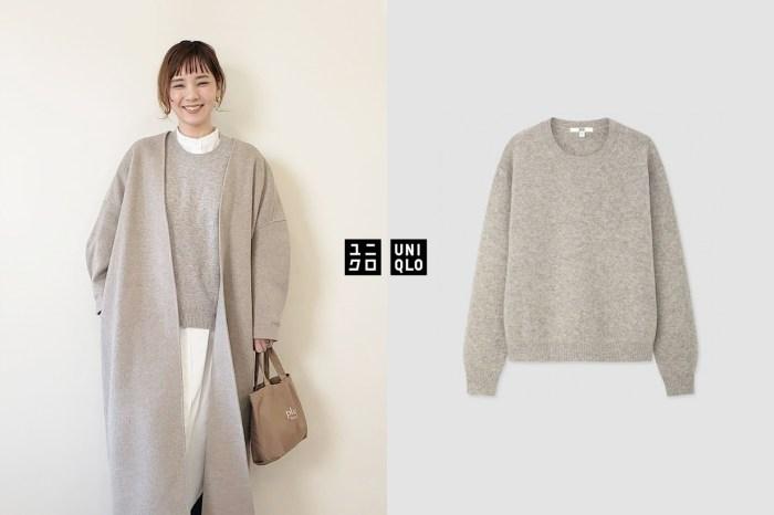 不札身體的蓬鬆小羊毛,默默讓 UNIQLO 這件基本款毛衣回購率攀升!
