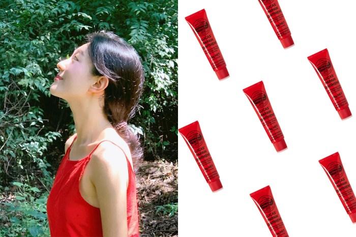 除了去黑頭還可以用作美妝品!澳洲木瓜霜用法比你想像中還要多!