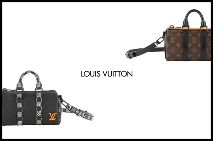 瞄準 Louis Vuitton 下一季男包,Keepall 旅行袋推出 XS 迷你版!