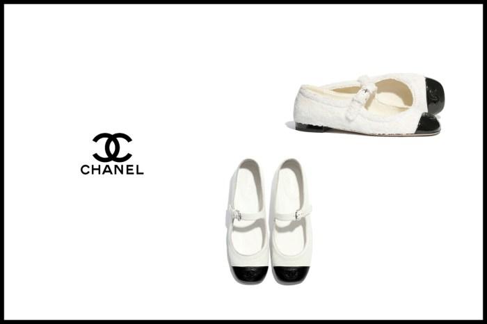 CHANEL 新上架經典瑪麗珍,復古又時髦的雙色鞋 2.0