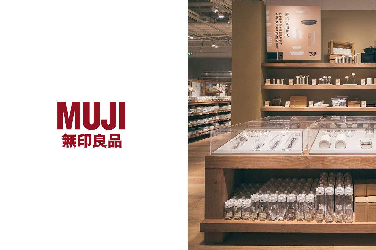 muji best selling ranking 2020 all categories what buy throwback