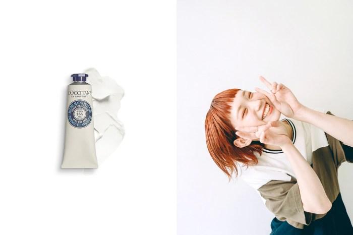 低調熱賣:琳瑯滿目的選擇裡,L'OCCITANE 的隱藏版手膜霜!