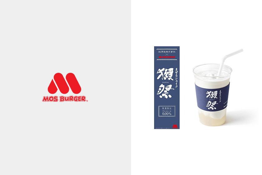 mos burger Japan dassai sake brand for non alcohol milkshake 2020 food lifestyle
