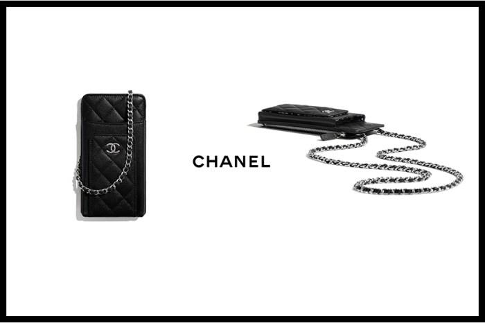 率性女生都揹這款 Chanel,暗黑優雅的鏈帶小包必定是 It Bag!