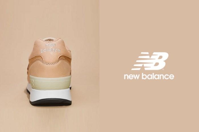 New Balance 全新波鞋因為這個理由,被稱為本季最有質感款式!