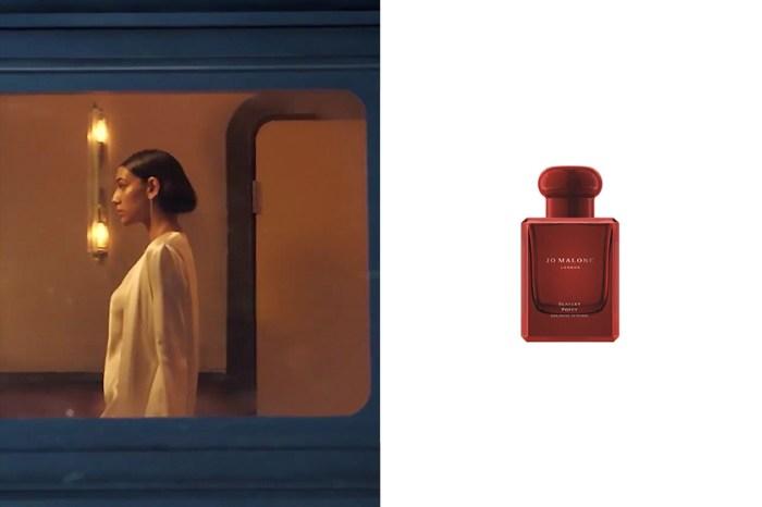 預測將超熱銷:Jo Malone London 新香水,難以自拔的女人味!