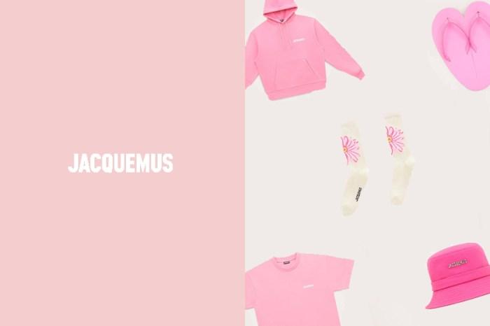 Jacquemus 夢幻粉紅系列,用親民價就可以帶回衛衣、T-Shirt!