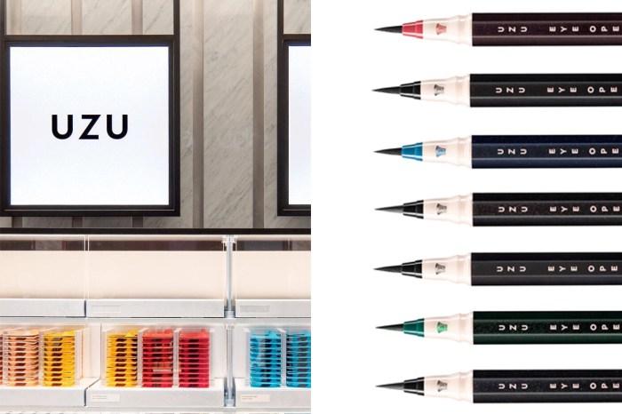 給偏執的美妝控:眼線之王 UZU 添新色,推出 7 種不同的黑!