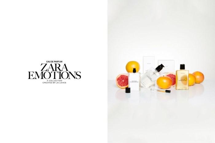 敲碗的下一波來了,Zara x Jo Malone 聖誕節將有新香氛?