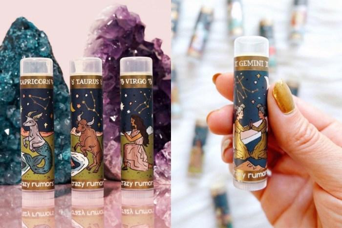 把星空握在手裡!來自美國品牌的星座潤唇膏,每一枝都非常華麗!