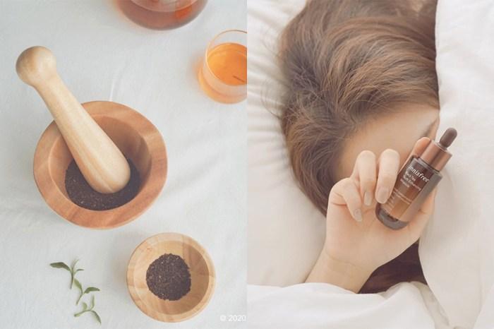 專為忙碌生活的疲勞肌膚設計:Innisfree 推出「紅茶系列」迅速受到韓國女生熱愛!