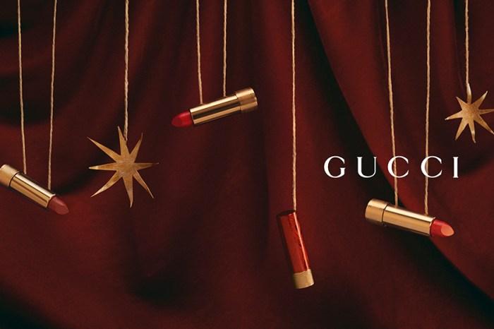 2021 不能少的氣勢紅唇:Gucci Beauty 推出限量版絲緞唇膏,每一款都忍不住想收藏!!