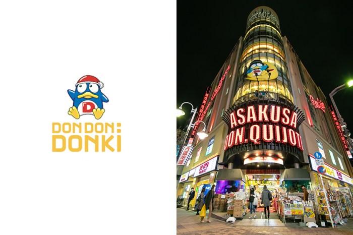 開幕時間曝光:台灣首間「激安の殿堂」唐吉軻德,24 小時販售各種日本產品!