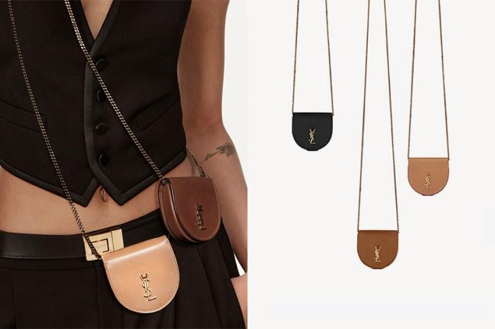 人氣手袋縮小版:藏在 Saint Laurent 新品區的鍊帶小包,令時髦女生都眼冒愛心!