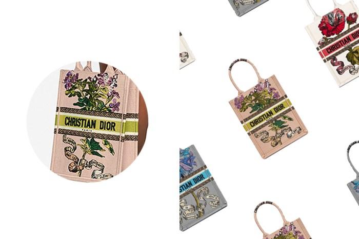 恰到好處的典雅氣質:時髦女生最愛的小尺寸 Dior Book Tote 推出三款新花色!