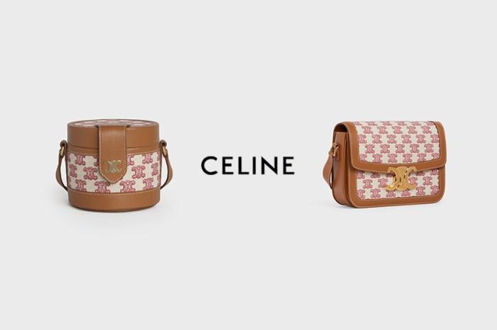 時髦女生目光鎖定:Celine 將人氣的 Triomphe 系列手袋換上復古粉色!