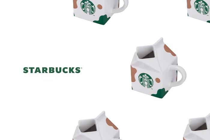 藏在 Starbucks 限定系列中,療癒的「乳牛馬克杯」迅速引起女生們關注!
