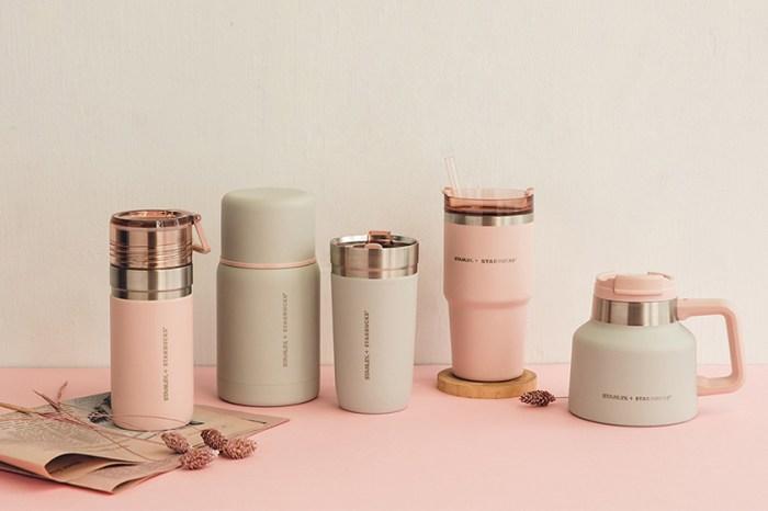 先筆記開賣日期:新年第一波 Stanley x Starbucks 浪漫的灰粉色調讓人難以招架!