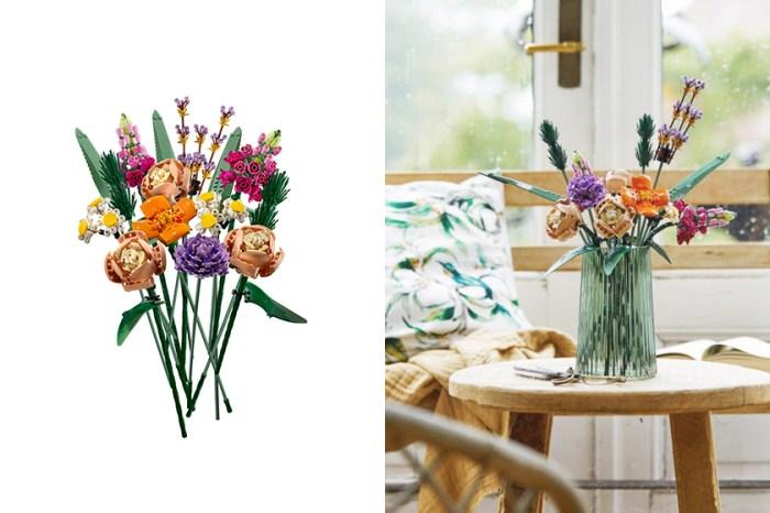 女生們都在討論:LEGO 首次推出植物系列,為居家擺設添上一束永不凋謝的花!