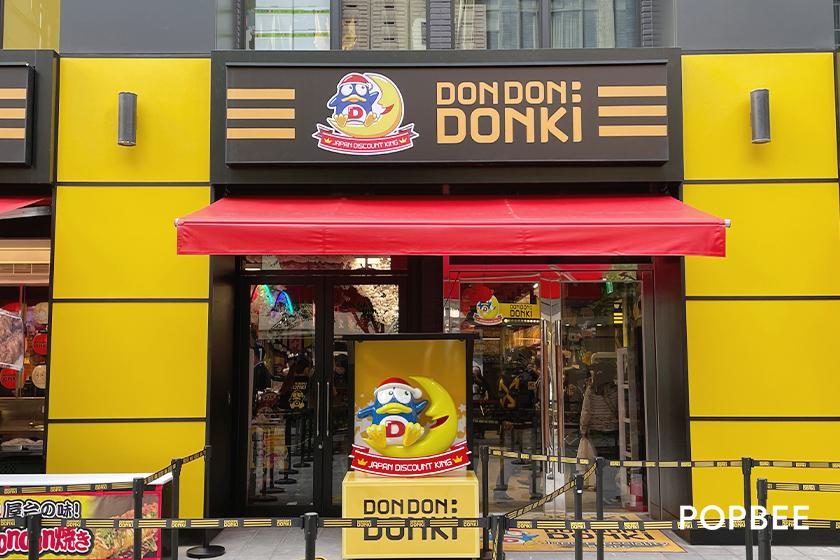 Don Don Donki Taiwan Open