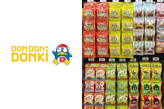 滿足想去日本的心情:唐吉軻德台灣店正式開幕,購物重點幫你一次整理!